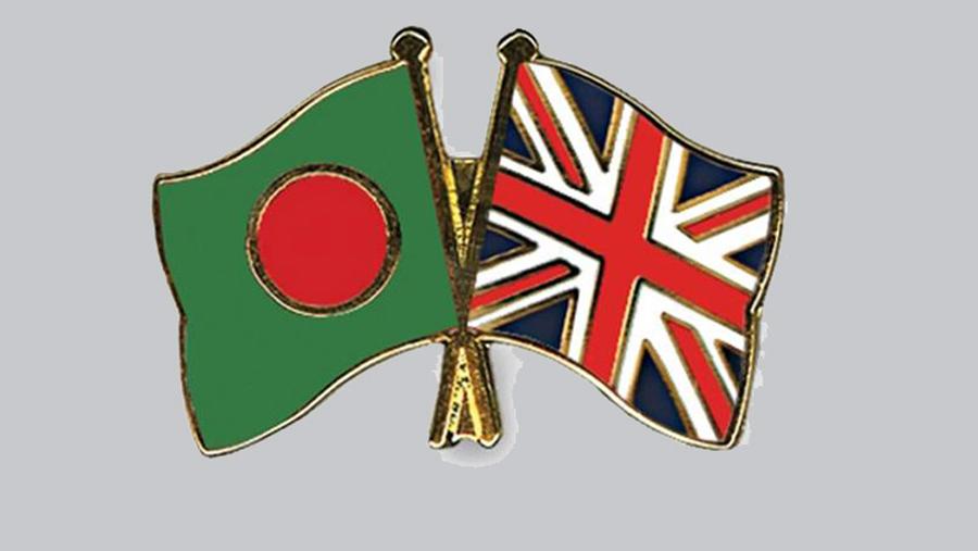 1519098138Bangladeshinfo_BritishHighcommision.jpg