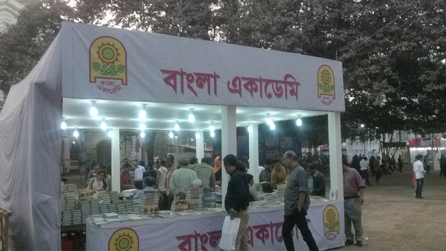 বাংলা একাডেমি গুণীজন স্মৃতি পুরস্কার ঘোষণা
