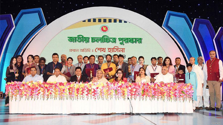 জাতীয় চলচ্চিত্র পুরস্কার ২০১৬ প্রদান অনুষ্ঠিত