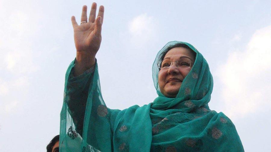 পাকিস্তানের সাবেক প্রধানমন্ত্রী নওয়াজের স্ত্রীর ইন্তেকাল