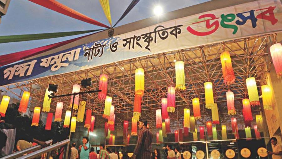 গঙ্গা-যমুনা সাংস্কৃতিক উৎসব এবার শুধু ঢাকায়