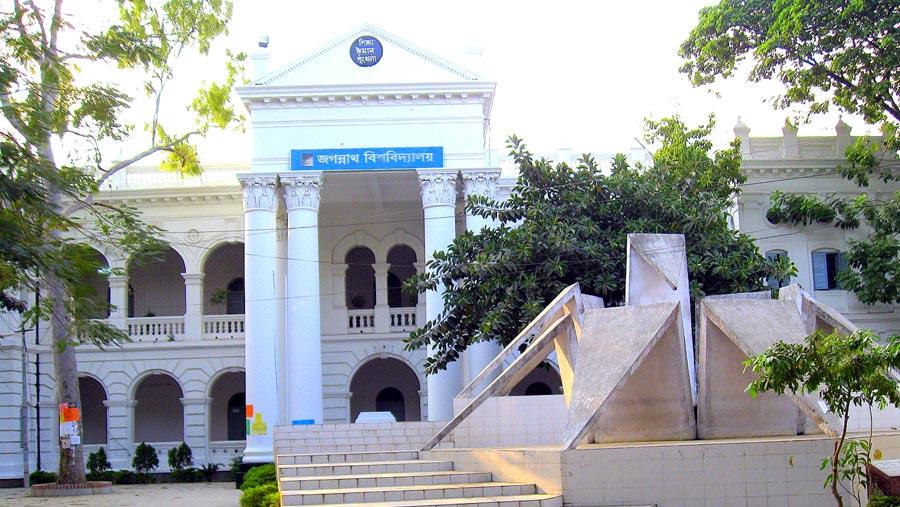 জগন্নাথ বিশ্ববিদ্যালয়ের 'অদম্য তেরো বছর'
