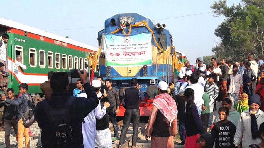 ঢাকা-পঞ্চগড় ট্রেন সার্ভিস চালু