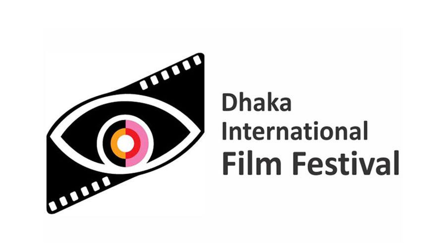 ঢাকা আন্তর্জাতিক চলচ্চিত্র উৎসব ১০ জানুয়ারি শুরু