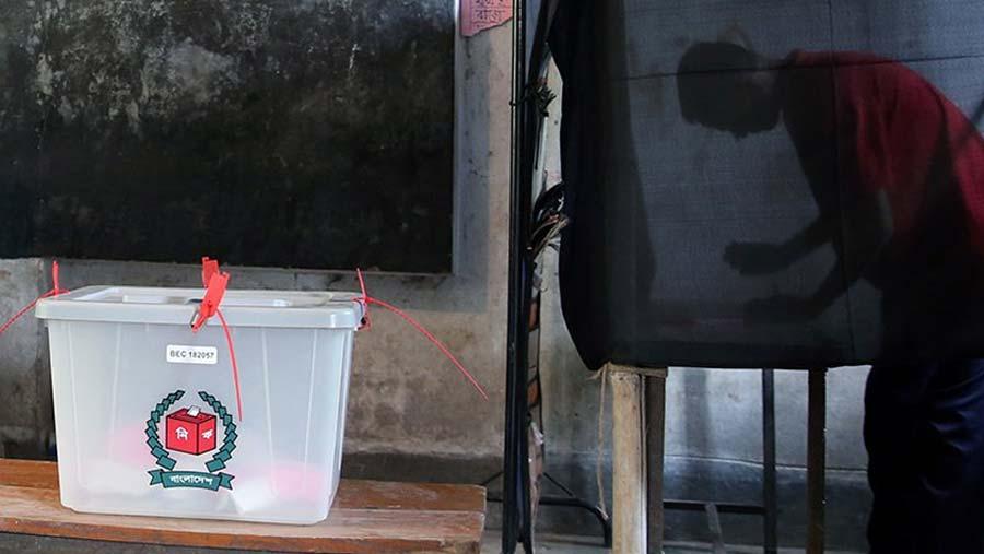 প্রচার শেষ, পঞ্চম ধাপের উপজেলা ভোট মঙ্গলবার