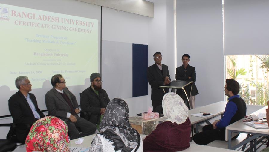 বাংলাদেশ ইউনিভার্সিটিতে শিক্ষক প্রশিক্ষণ কর্মশালা অনুষ্ঠিত