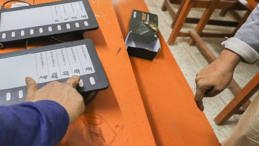 ঢাকা সিটি নির্বাচনের ভোটগ্রহণ শেষ হয়েছে
