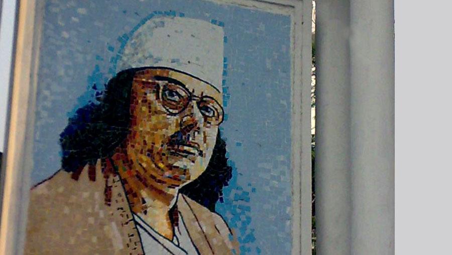 জাতীয় কবি কাজী নজরুল ইসলামের ৪৪তম মৃত্যুবার্ষিকী