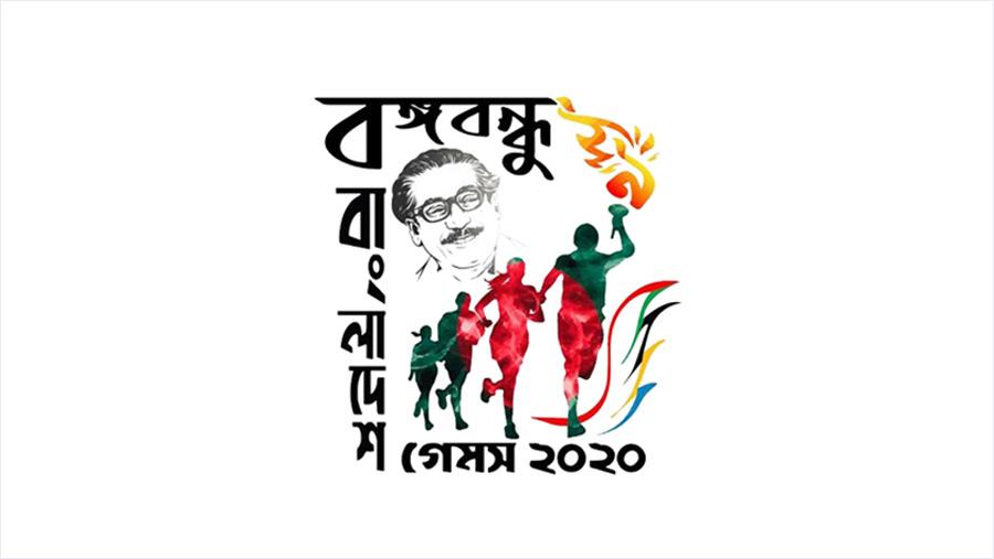 প্রধানমন্ত্রী বঙ্গবন্ধু ৯ম বাংলাদেশ গেমস-২০২০ উদ্বোধন করবেন