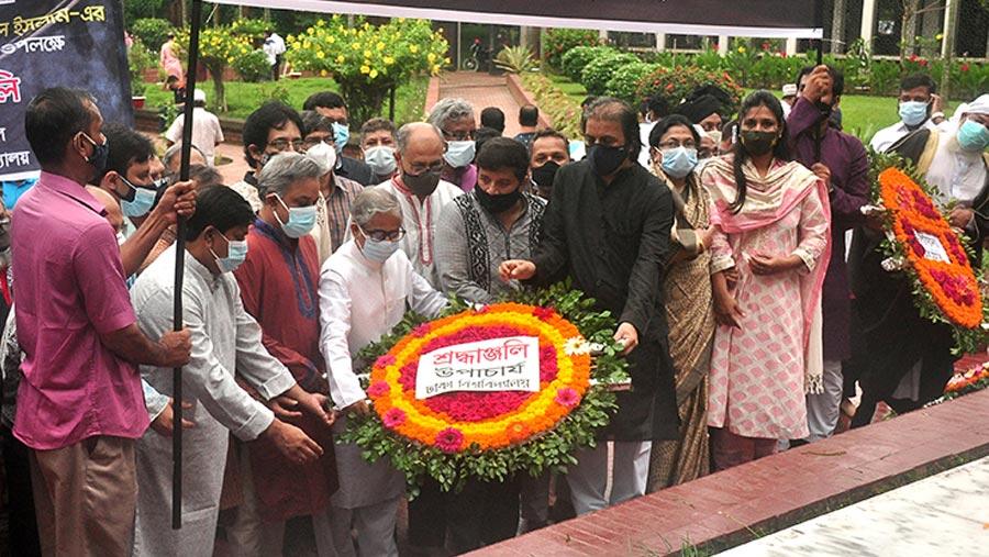 জাতীয় কবি কাজী নজরুলের মৃত্যুবার্ষিকী পালিত
